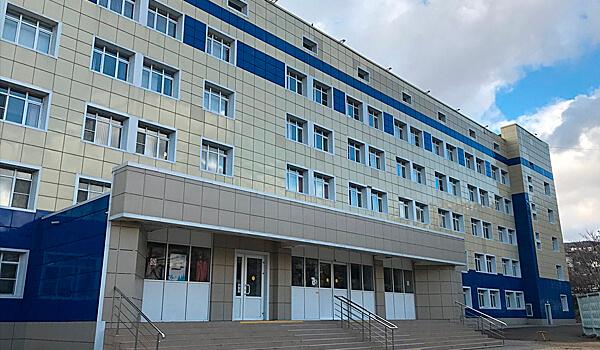 Новороссийская больница НКЦ ФМБА России